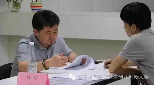 不会写商业计划书怎么破 漳州大咖来帮忙