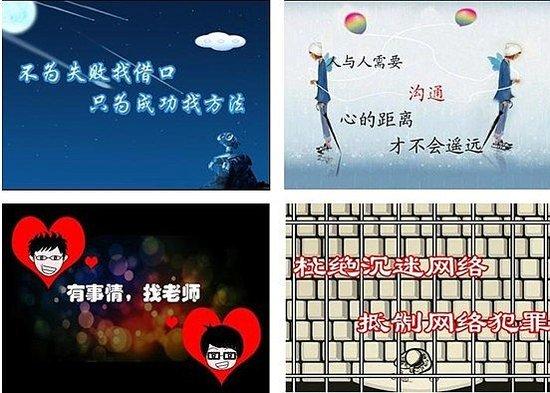 省邮电学校展示学生平面设计作品激励学生