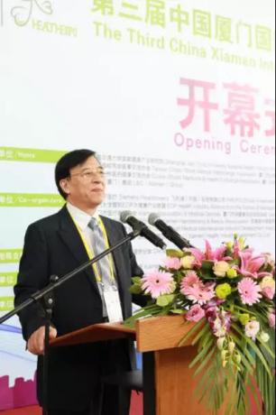 2017第三届中国厦门国际大健康产业博览会隆重开幕