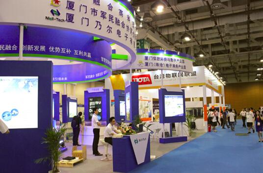 2015国际物联网博览会在厦开幕 开启智慧生活大门