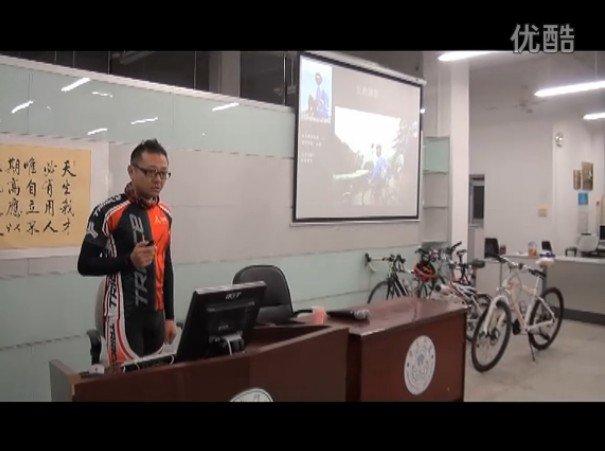 """""""文化讲堂""""(90)台湾系列(1)丁明:骑行台湾――记中国大陆首个"""