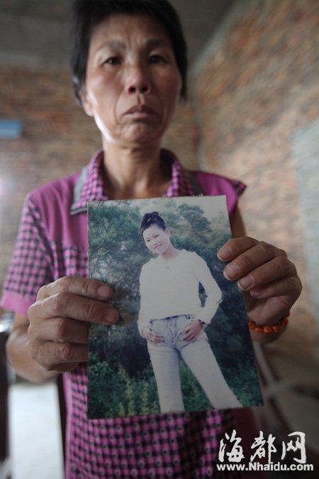28岁南安乖乖女为爱私奔 被逼贩毒客死他乡