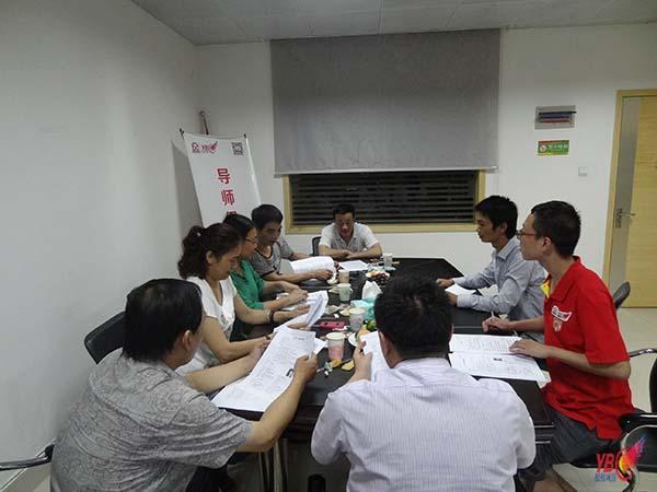 海西青创三明导师俱乐部之评审经验交流会