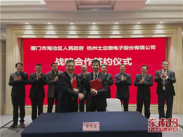 220亿集成电路项目落户海沧 开启国内首条12吋晶圆生产线