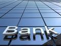 银行分期涉嫌霸王条款:提前还款等手续费不退