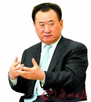 地产首富王健林:未来10年房价难下降