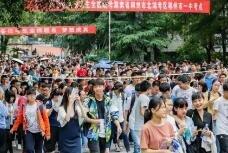 今年福建省高考超12.5万人上本科