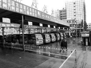 今年福清汽车站春运汽车票预售期延至7天