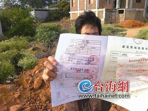 建房手续齐全许可证却缓发 部门未按规处理