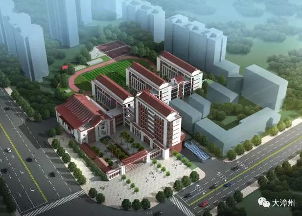 备受期待!漳州市新华北小学建设工程设计方案出炉了
