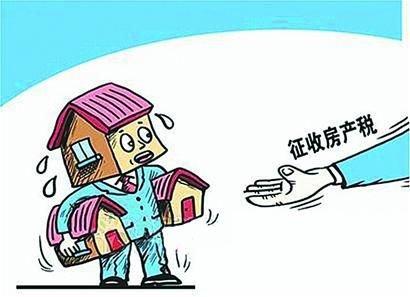 报道称上海房产税可能实施4%的税率