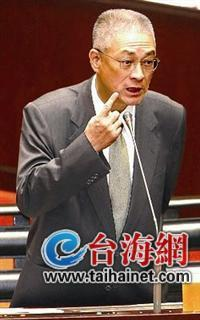 蔡当局今或查封国民党不动产 吴敦义:霸道行为