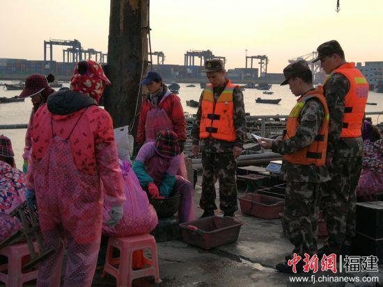 """晋江部署渔业安全生产工作 """"零容忍""""盗采海砂行为"""