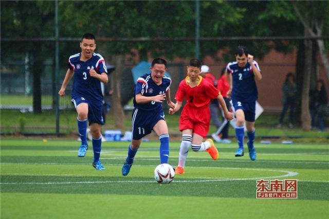 2018年全国特奥足球比赛在榕举行