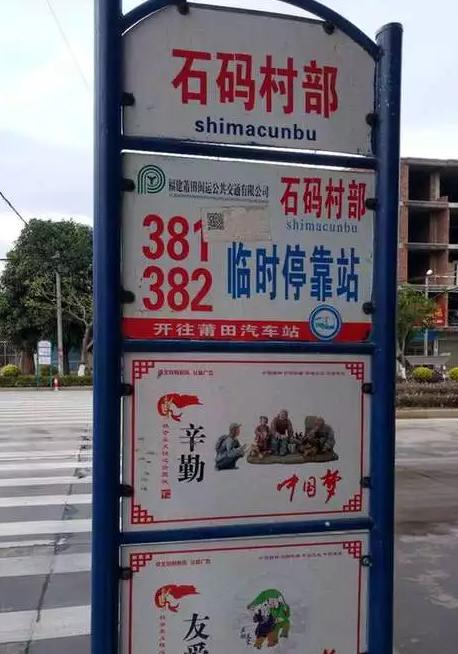 莆田市民频遭公交拒载 打摩的追到下一站仍被甩