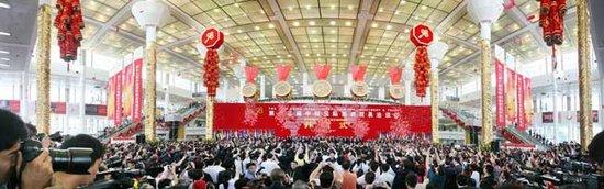 中国国际投资贸易洽谈会简介