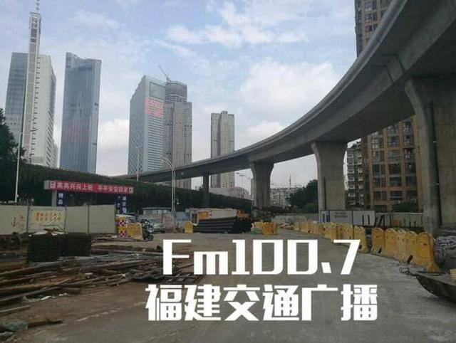 福州尤溪洲北桥头互通立交主体结构完工 即将通车