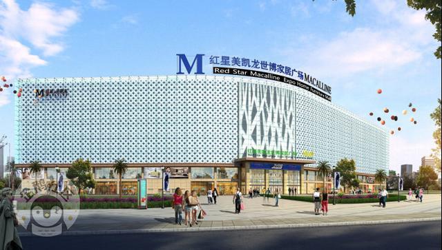 星启新城,会展龙腾——红星美凯龙福州会展至尊Mall全球招商发布会圆满落幕