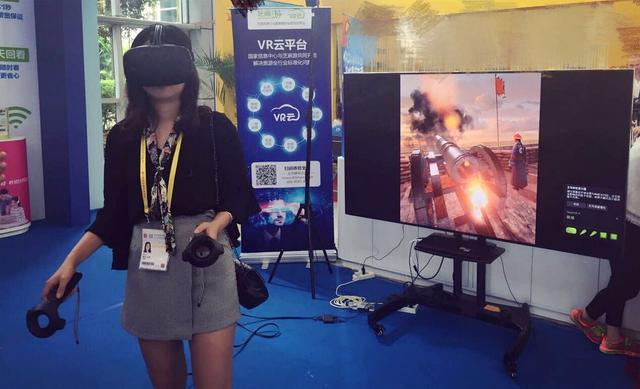九八投洽会首现VR云平台 720度全景畅游全展