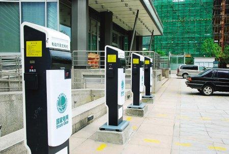 福州35个充电桩今起交付使用 5城区均有布点