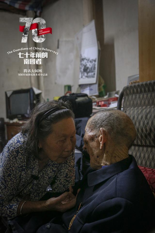 抗战老兵之郑恒标:用尸体挡子弹 耳朵被子弹打穿