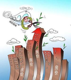 多地房价调控目标允许涨10% 被指成上涨目标