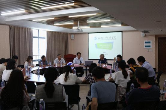 """民办高校发展创新""""论坛在福州外语外贸学院成功举办"""