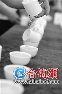 台湾农民创业发展研讨会暨漳平茶文化节开幕