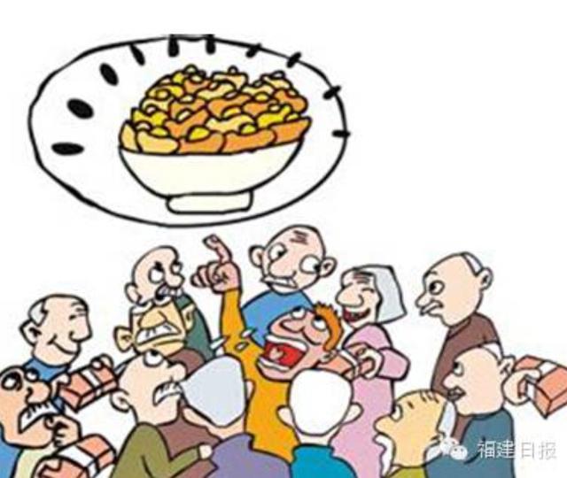 动漫 卡通 漫画 头像 640_540