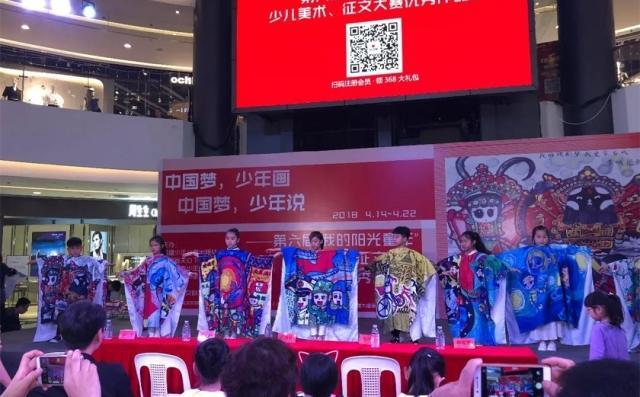 """第六届""""我的阳光童年""""优秀作品展在元洪东百城开幕"""