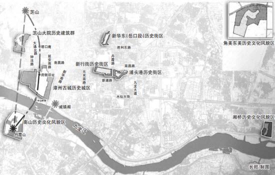 """漳州历史文化名城保护规划 主打""""一城六片"""""""