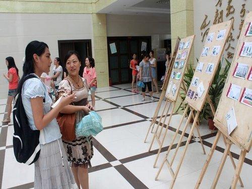 福师大闽南科技学院举办学生广告设计作品展