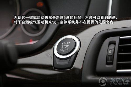 2014款宝马530li豪华版   2014款宝马530li豪华版   仪表盘的变化