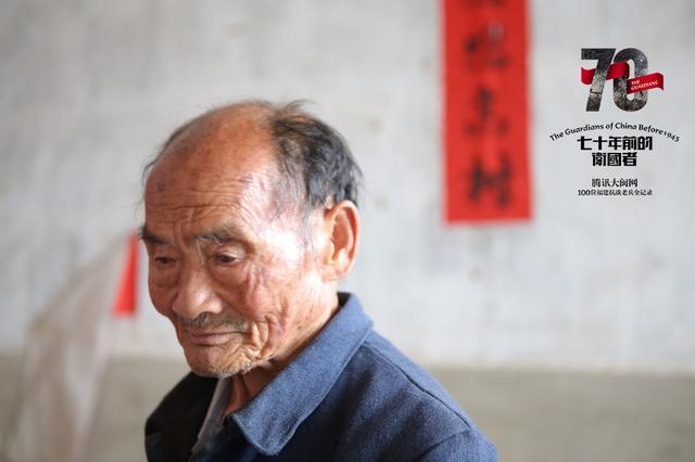 抗战老兵之陈茂童:19岁替兄从军 和日军拼刺刀