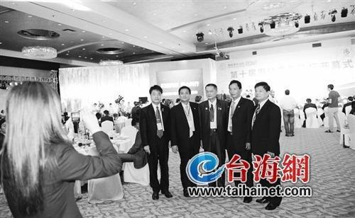 海峡青年论坛昨开幕 台湾青年反思岛内媒体