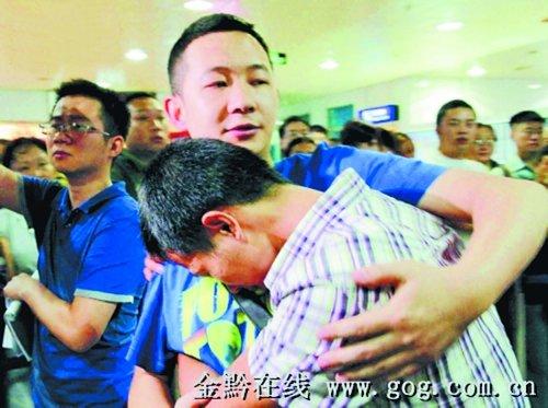 两贵州男孩被拐到泉州18年后 千里寻回亲人