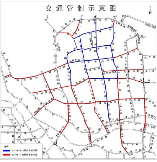 1月22日起福州限摩限电扩大范围 新增16条路