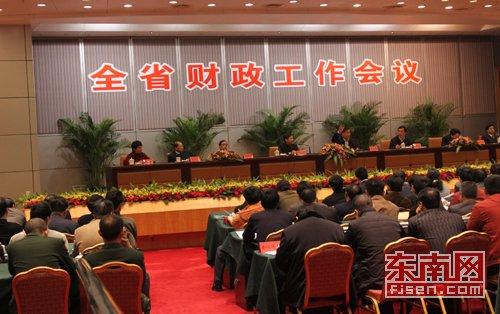 2010年福建省财政收入首次突破2000亿元