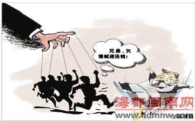因40万漫画被非法拘禁漳杰出农民受虐身死债务荣耀cp王者图片