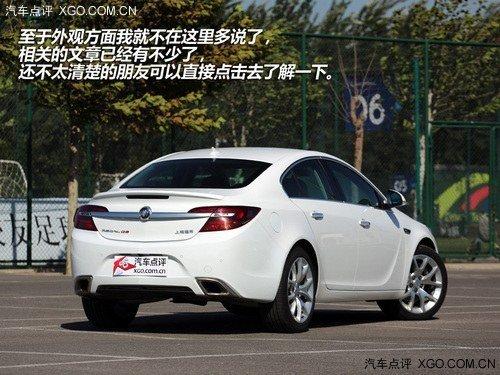 坚持运动 试2014款上海通用别克君威GS