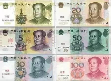 1999年整套人民币价格