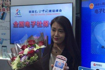 全国首张电子社保卡在榕首发