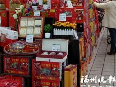 福州超市开始延时营业 打烊时间推迟一两个小时