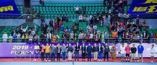 2019年第三届福建省青少年网球排名赛总决赛炫丽开幕
