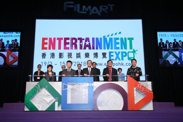 内地参展商数创新高 香港影视娱乐博览及香港国际影视展开幕