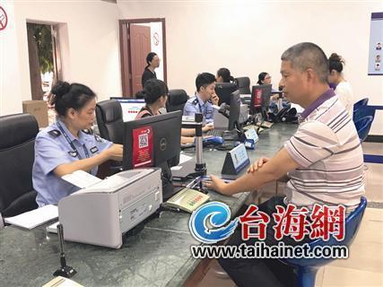 推荐:厦门车管所枋湖服务站昨日启用一天200个号