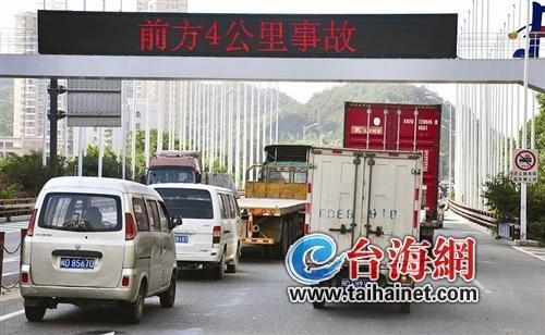"""海沧大桥堵车成""""顽疾"""" 市民建议:配施救车"""