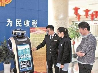 全省首个税务机器人泉州上岗 可答疑