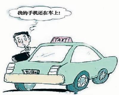 乘客手机掉在车的哥不肯寻找 骗乘客下车后跑了