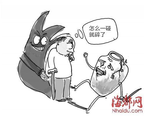 七旬老人也玩碰瓷骗走依伯8000元看病钱佛漫画跳墙盘网图片